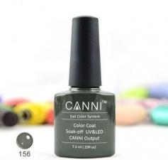 156 Гель-лак CANNI