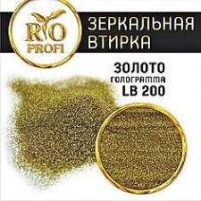 Зеркальная втирка LB200 Звездная пыль 3гр в пакете