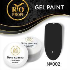Гель-краска с липким слоем 002 (черная) RIO PROFI 7 гр