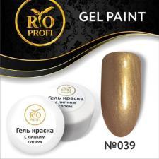 Гель-краска с липким слоем 039 (золото) RIO PROFI 7 гр