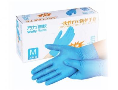Перчатки Vally Nitrile (голубые) М 100шт