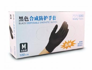 Перчатки Vally Nitrile (черные) М 100шт