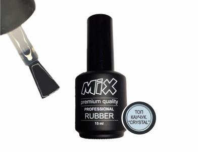 Топ каучуковый Rubber Top CRYSTAL MIX 15ml