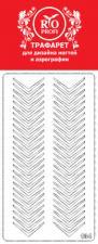 104 Трафарет для дизайна и аэрографии RIO PROFI