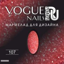 107 Мармелад для дизайна Vogue Nails 5гр