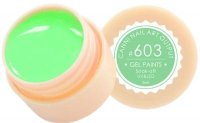 603 Gel Paint Гель краска 5мл