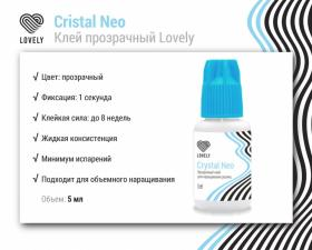 "Клей Lovely Neo crystal"" 5мл"""