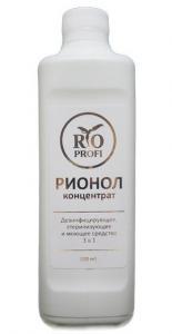 Рионол (дезинфекция инструментов) RIO PROFI 500мл