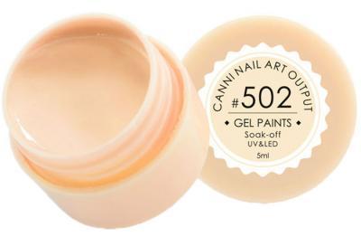 502 Gel Paint Гель краска 5мл