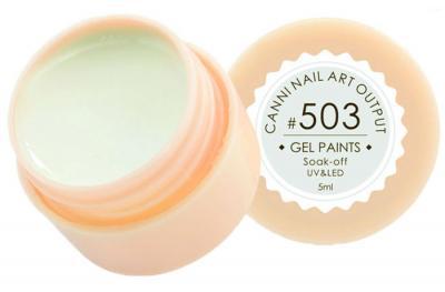 503 Gel Paint Гель краска 5мл