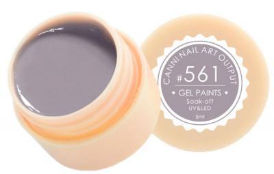 561 Gel Paint Гель краска 5мл