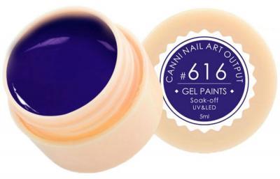 616 Gel Paint Гель краска 5мл