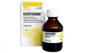 Капрамин (кровоостанавливающее) 30мл