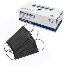 Маска 3-х слойная черная (упаковка 50шт)