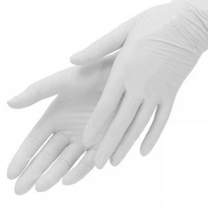 Перчатки нитрил Benovy (белые) М (200шт)