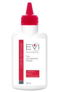 Гель для удаления кутикулы EVI professional 70 мл