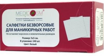 Салфетки безворсовые Комфорт 5*5см  (240 шт)