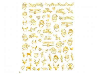 147СB Наклейка для дизайна Gold