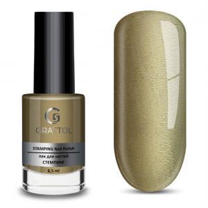 Лак для стемпинга №3 Grattol Stamping Gold 6,5мл