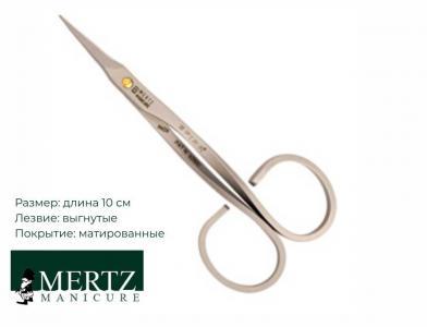 Ножницы для кутикулы MЕRТZ 833