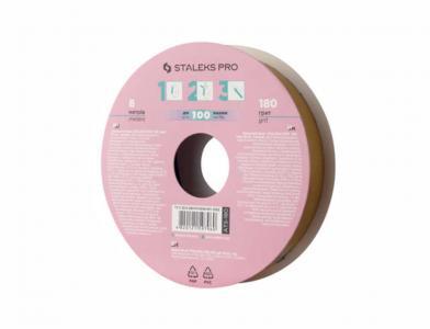 Запасной блок файл-лента для катушки 100гр 8 м Staleks PRO